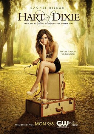 Сердце Дикси / Hart of Dixie (1-2 сезон/2012)