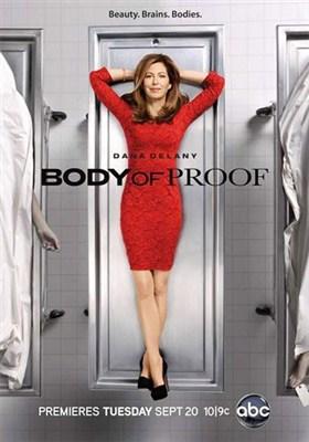 ��������� �� ���� / Body of Proof (1-3 �����/2011)