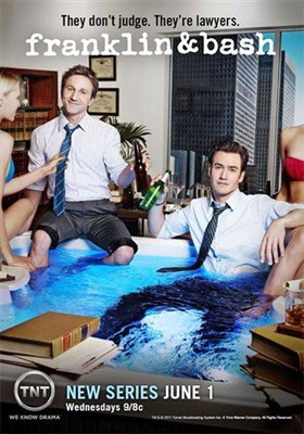 Франклин и Баш / Franklin & Bash (1-2 сезон/2011-2012)